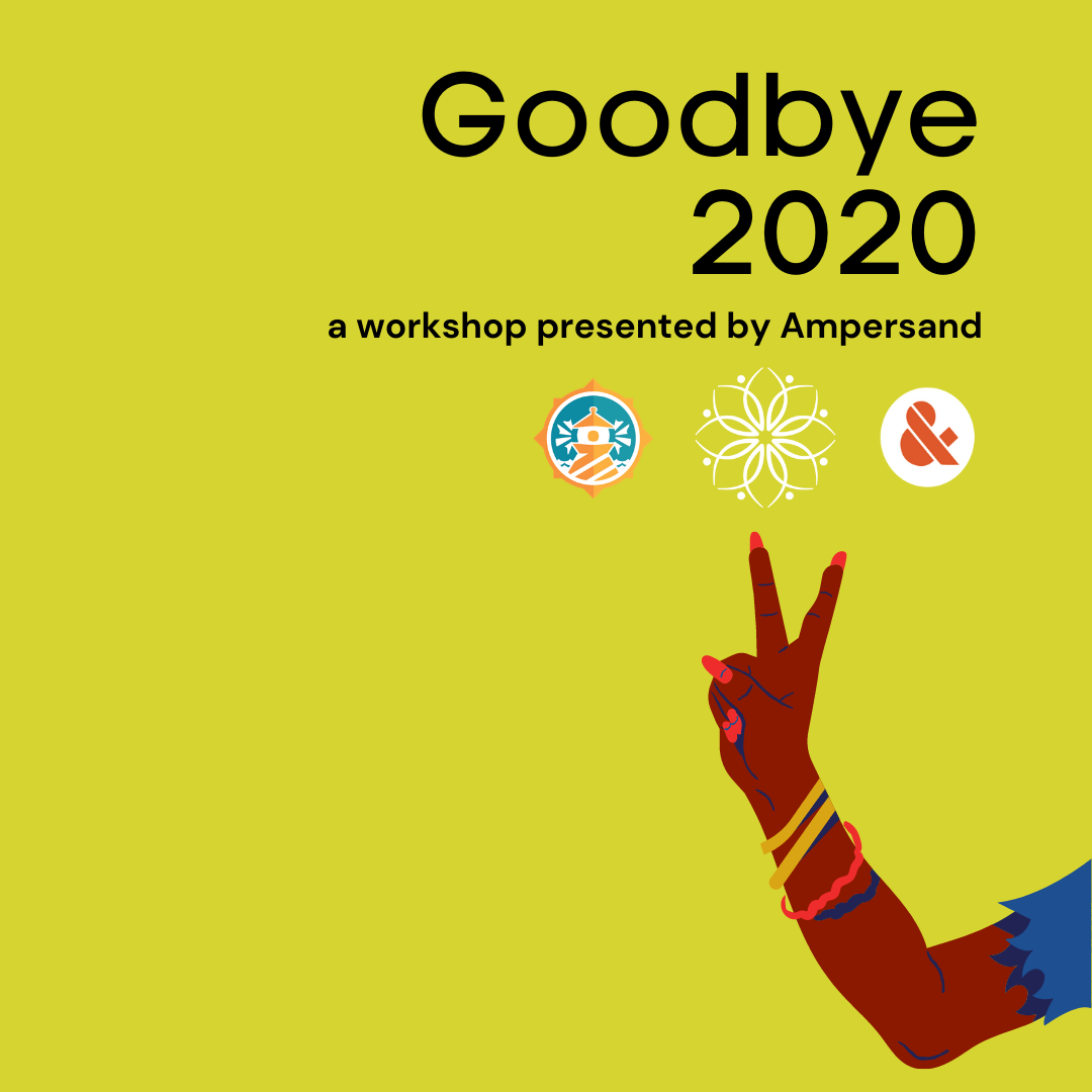Goodbye 2020 Workshop